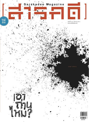 cover385